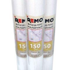 Малярный флизелин Remo 150 г/м2