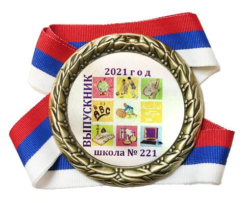 Медаль индивидуальная выпускнику с номером школы (9 картинок)