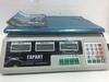 Торговые весы Гарант ВП-40 , 40к г5г (датчик зарядки батареи)