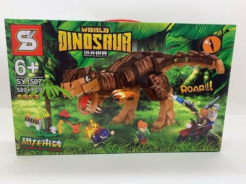 Мир Юрского периода 1507 Коричневый динозавр 589 дет Конструктор