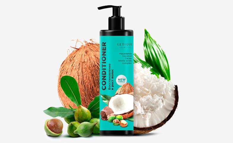 Кондиционер Letique Cosmetics Макадамия Кокос Восстановление и рост волос 250 мл