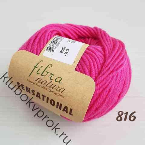 FIBRA NATURA SENSATIONAL 40816, Яркий розовый