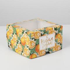 Коробка для капкейков «Мандариновое настроение» 16 х 16 х 10см