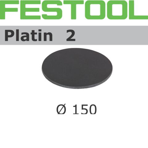 Шлифовальные круги Platin 2 STF D150/0 S2000 PL2/1