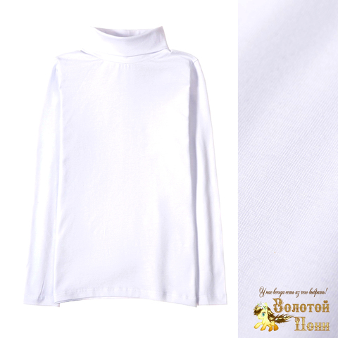 Водолазка хлопок белая (5-8/9-12) 210720-SM37001