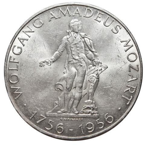 25 шиллингов. 200 лет со дня рождения В. А. Моцарта. Австрия. Серебро. 1956 год. AU