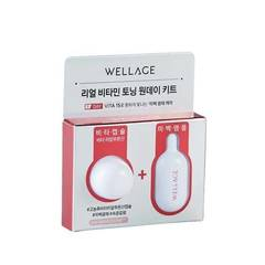 Осветляющая ампула WELLAGE Real Vitamin Toning One Day Kit 1шт