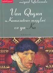 Van Qoqun Kamasutra Məşqləri