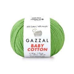BABY COTTON (Gazzal)