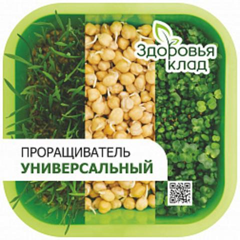Проращиватель универсальный: для проростков, микрозелени и травы для кошек, Здоровья клад