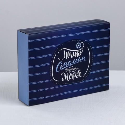 Коробка для сладостей «Смельчаку», 20  15  5 см