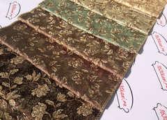 Коллекция Азур