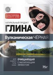 Глина Вулканическая черная, очищающая 75 г. ТМ Фитокосметик