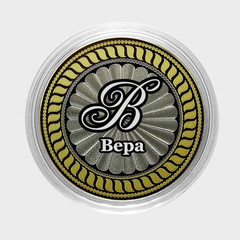 Вера. Гравированная монета 10 рублей