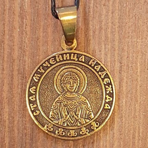 Святая Надежда именная нательная икона из бронзы кулон с молитвой