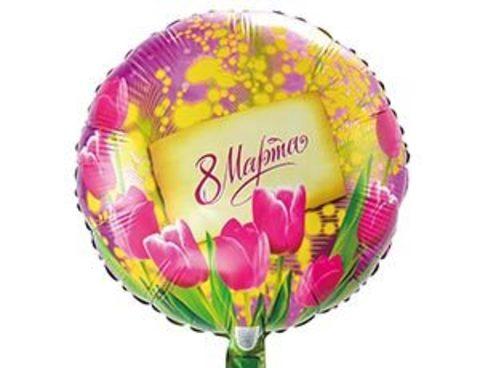 Фольгированный шар  8 МАРТА Тюльпаны и мимозы