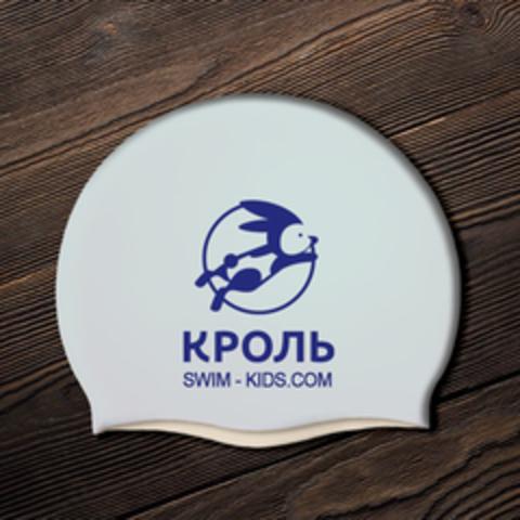 Шапочка для плавания силиконовая для взрослых swim-kids.com 244*193*0.95, белая