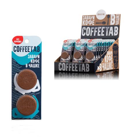 Кофе COFFEETAB БЕЗ КОФЕИНА