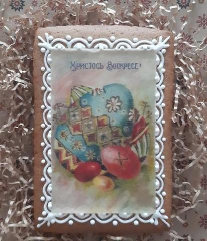 Пряник-открытка Пасхальное Яйцо без глютена