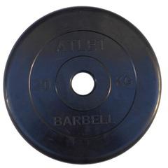 Диск Barbell Atlet 15 кг (51 мм)