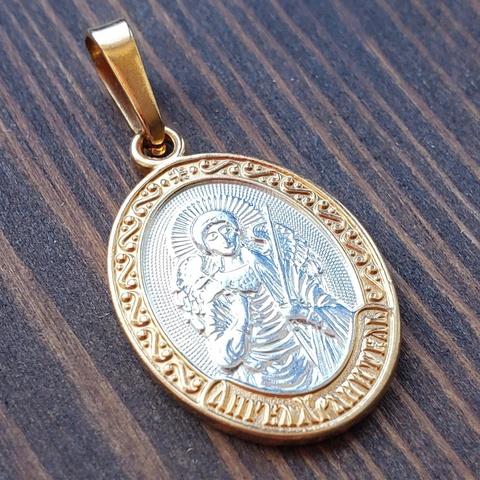 Нательная именная икона Ангела Хранителя с позолотой