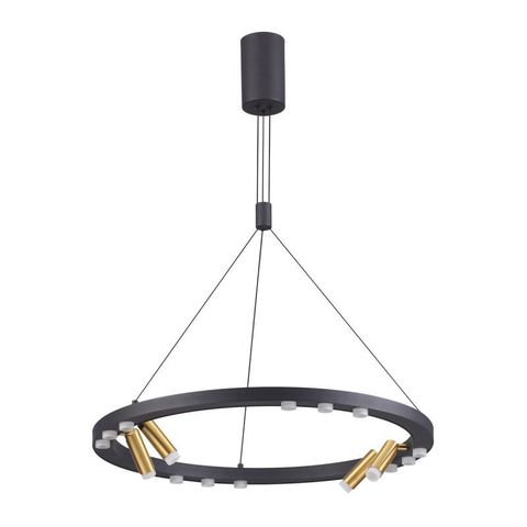 Подвесной светильник BEVEREN 48L