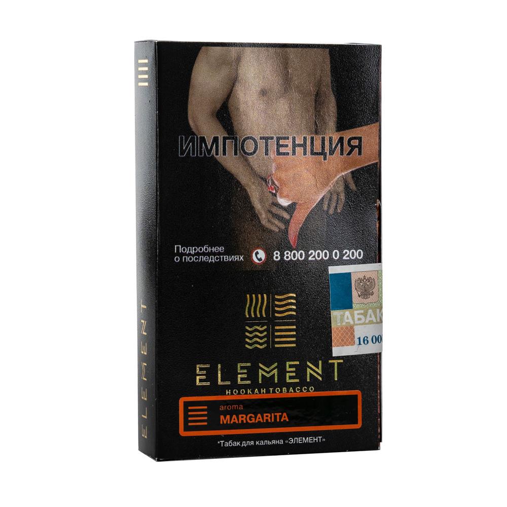 Табак element оптом где можно купить сигареты дешево по оптовым ценам в москве