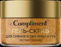 Compliment Гель-скраб для сияния кожи лица и губ с экстрактом папайи