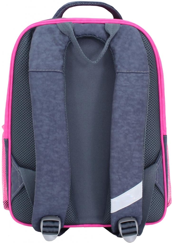 Рюкзак школьный Bagland Отличник 20 л. серый 138д (0058070)