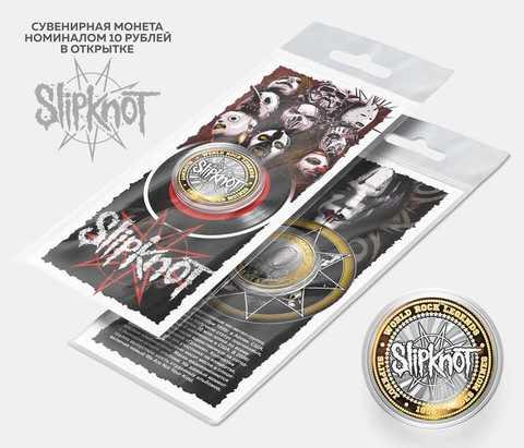 """Сувенирная монета 10 рублей """"Slipknot"""" в подарочной открытке"""