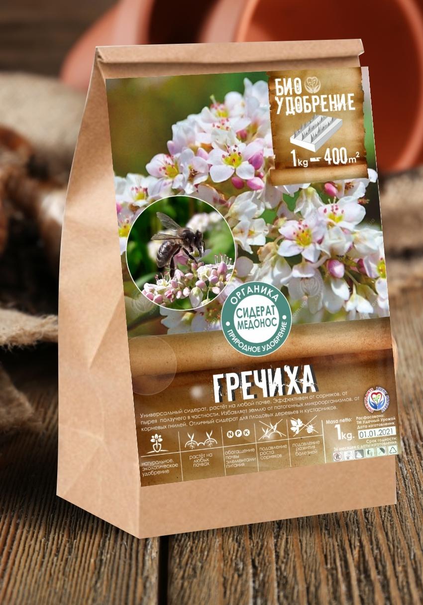 Семена Гречихи  (Сидерат, Медонос )  1 кг.   ТМ LUCKY HARVEST