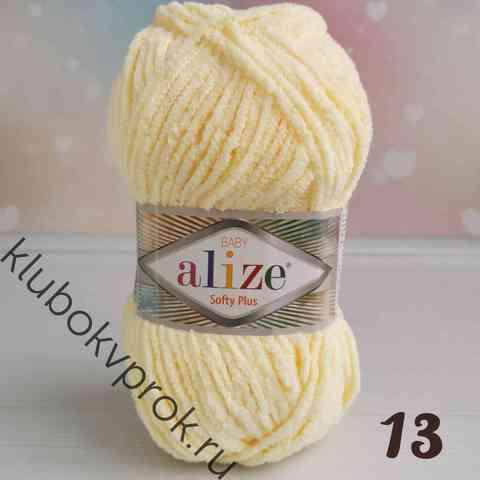 ALIZE SOFTY PLUS 13, Желтый