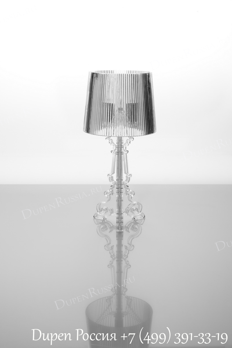 Светильник 6010-C1