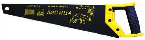 Ножовка Энкор «Лисица» 500