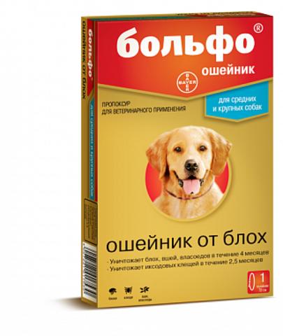 Больфо ошейник для средних и крупных собак