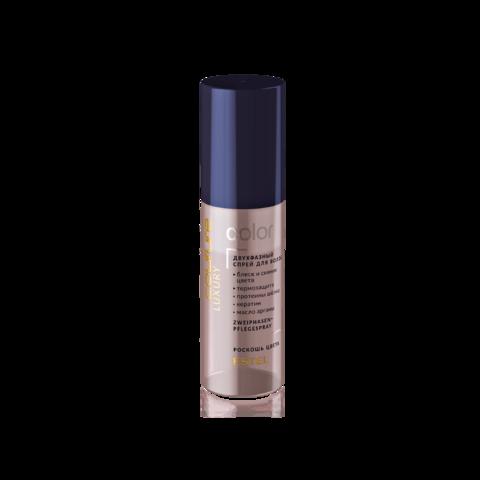 Двухфазный спрей для волос LUXURY COLOR, 100 мл