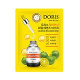Тканевая маска для лица с экстрактом каламанси Doris