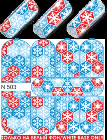 Слайдер наклейки MILV №503 купить за 45руб