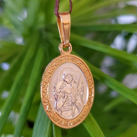 Нательная именная икона Ангела Хранителя с позолотой подвеска
