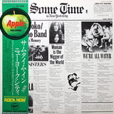 John Lennon & Yoko Ono & The Plastic Ono Band & Elephants Memory / Some Time In New York City (2LP)
