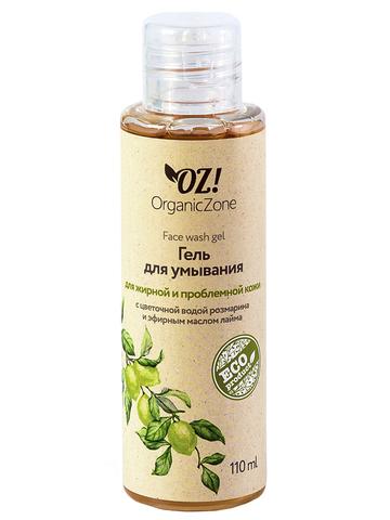 Гель для умывания для жирной и проблемной кожи OrganicZone