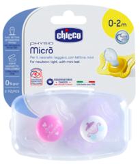 Chicco. Пустышка Physio Micro для принцессы силиконовая, 1уп/2 шт, 0-2 мес., карета/нейтральный в упаковке