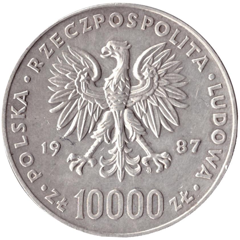 10000 злотых 1987 год Папа Римский Иоанн Павел II, Польша. AU