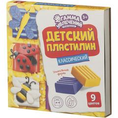 Пластилин классический Гамма Увлечений Классический 9 цветов 180 г