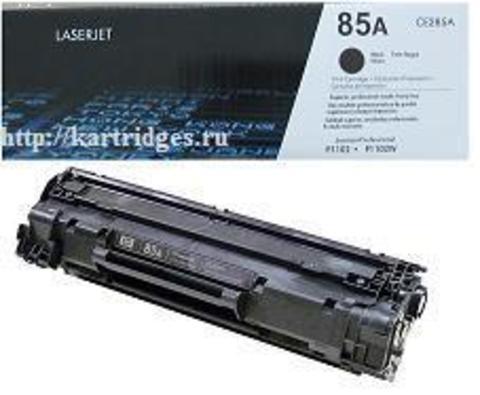 Картридж Hewlett-Packard (HP) CE285A