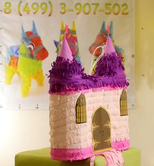 пиньята - Замок принцесс  - мир-пиньята