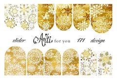 Слайдер наклейки Arti for you №171