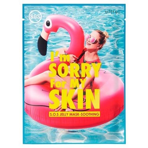 I'm Sorry For My Skin Маска тканево-гелевая для лица охлаждающая S.O.S Jelly Mask-Soothing (Flamingo), 1 шт