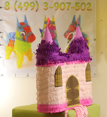 пиньята - Замок принцесс  - мир-пиньята - mir-pinata.ru