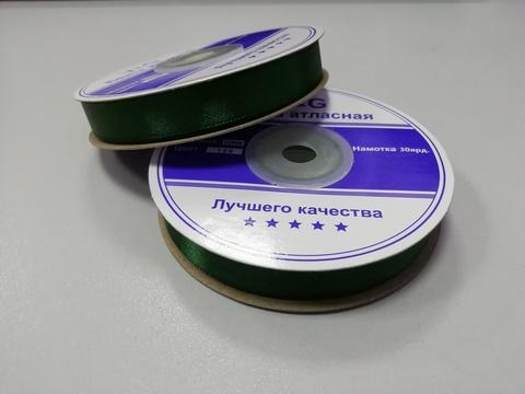 Лента атласная Темно-Зеленая 12 мм, 27м
